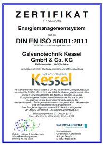 DINENISO_50001_2011_Kessel